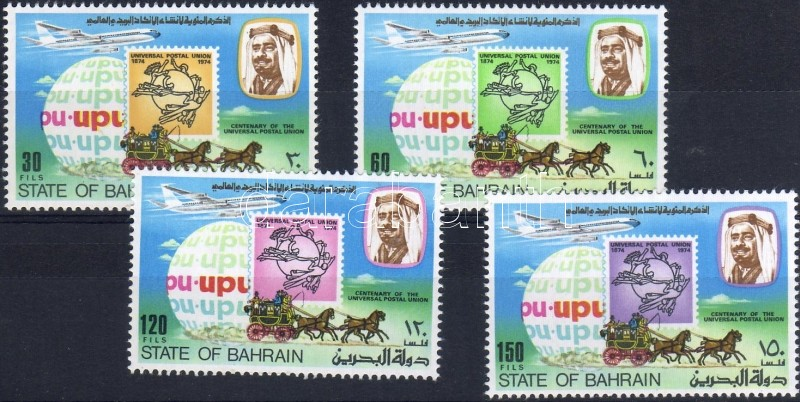 100th anniversary of UPU, 100 éves az UPU, 100 Jahre Weltpostverein (UPU)