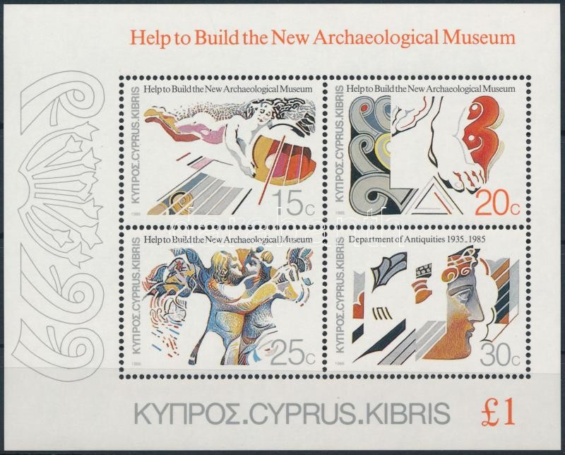 Régészeti múzeum blokk, Archaeological museum block