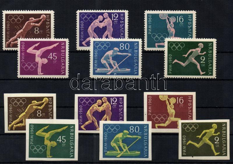 Olimpia Róma fogazott és vágott sor Olympics Roma perforated and imperforated set