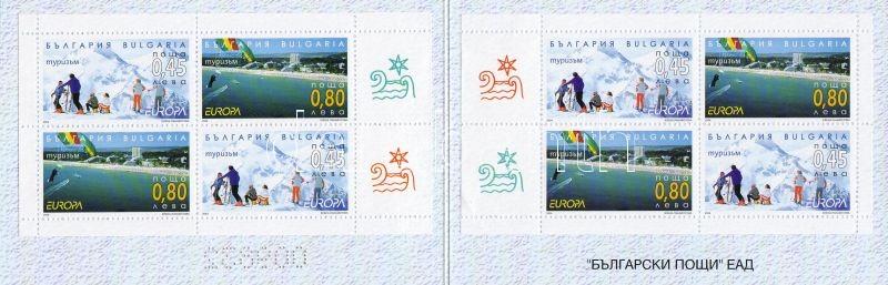 EUROPA CEPT holiday stamp booklet, EUROPA CEPT szabadidő bélyegfüzet, EUROPA CEPT Ferien Markenheftchen