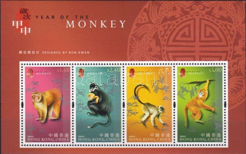 The year of the monkey block, A majom éve blokk, Jahr des Affen Block