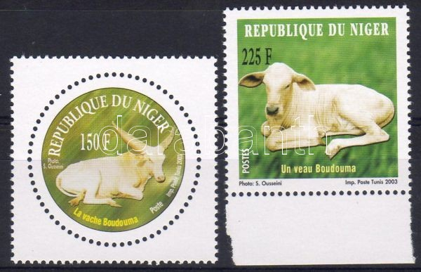Calves set (with a margin stamp), Borjak sor (1 ívszéli bélyeggel), Buduma-Rind Satz (mit einer Marke mit Rand)