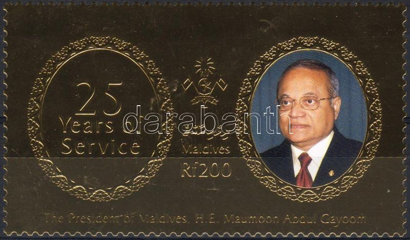 25. Amtsjubiläum von Präsident Maumoon Abdul Gayoom Marke mit Goldfolie, Az államfő hivatalba lépésének 25. évfordulója aranyfóliás bélyeg, 25th anniversary of presidency of Maumoon Abdul Gayoom stamp with gold foil