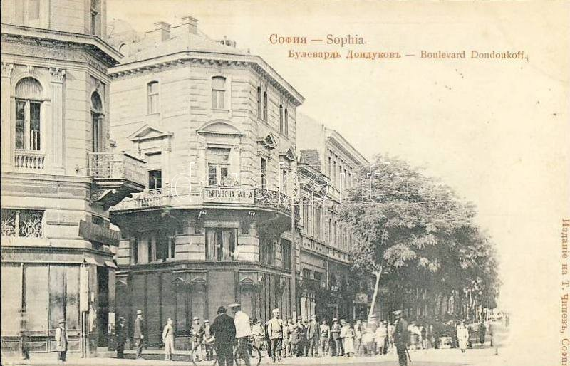 Sofia, Dondukov Boulevard