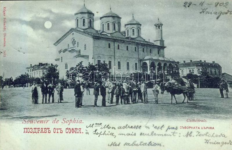 Sofia, Cathédrale / Cathedral