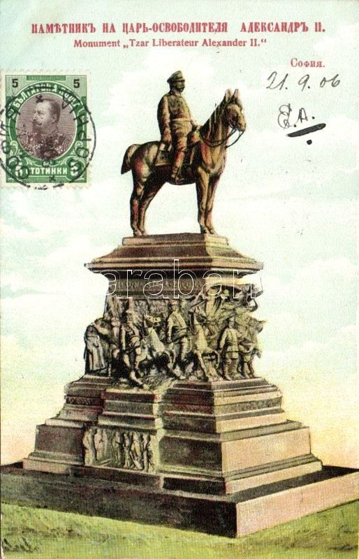Sofia, monument of Tsar Alexander II