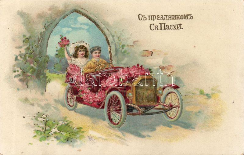 Easter, children, automobile litho, Húsvét, gyerekek, autó litho