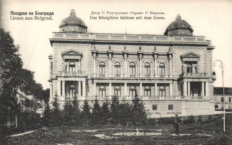 Belgrade Royal Palace and Corso, Belgrád, királyi vár, korzón