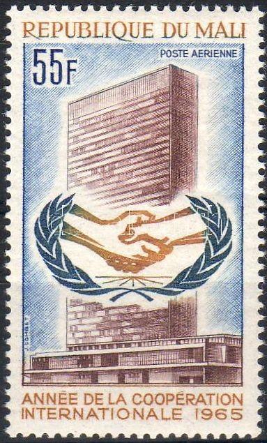 20th anniversary of UNO, 20 éves az ENSZ, 20 Jahre Vereinte Nationen
