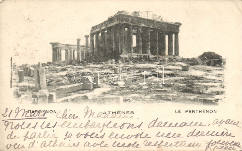 Athens, Parthénon