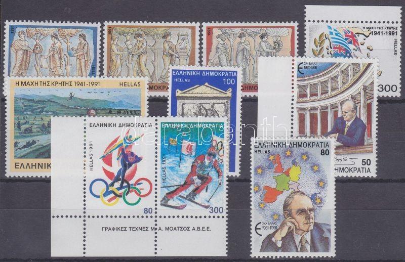 10 diff. stamp 10 klf bélyeg