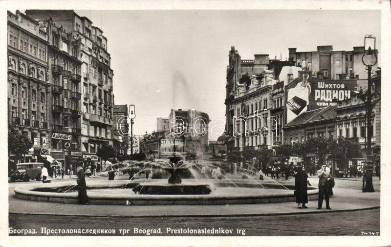 Belgrade, Prestolonaslednikov trg. / square