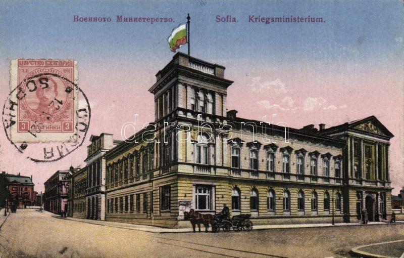 Sofia, War Ministry, Szófia, Hadügyminisztérium