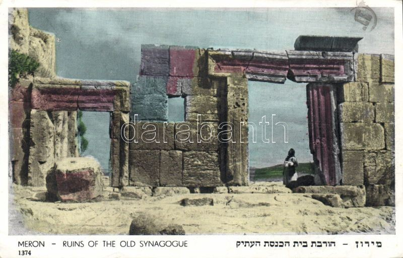 1953 Meron, ruins of the old synagogue
