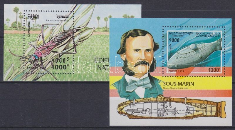1993-1994 Insects + Submarine 2 blocks, 1993-1994 Rovarok + Tengeralattjáró 2 blokk, 1993-1994 Schadinsekten + Unterseeboote 2 Blöcke