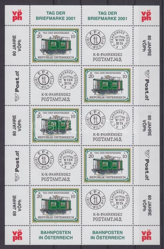 Stamp day mini sheet, Bélyegnap kisív, Tag der Briefmarke Kleinbogen