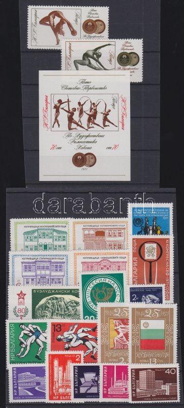 1971-1972 20 diff stamps in whole sets + 1 imperforated block, 1971-1972 20 klf bélyeg teljes sorokban + 1 vágott blokk (2 stecklapon), 1971-1972 20 verschiedene Marken in ganzen Sätzen + 1 ungezähnter Block
