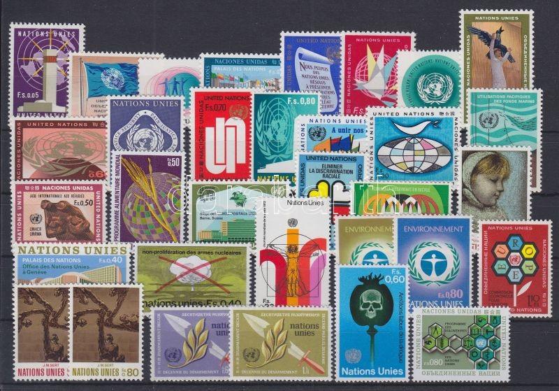 1969-1973 33 diff stamps with sets, 1969-1973 33 klf bélyeg, közte sorok, 1969-1973 33 verschiedene Marken mit Sätzen