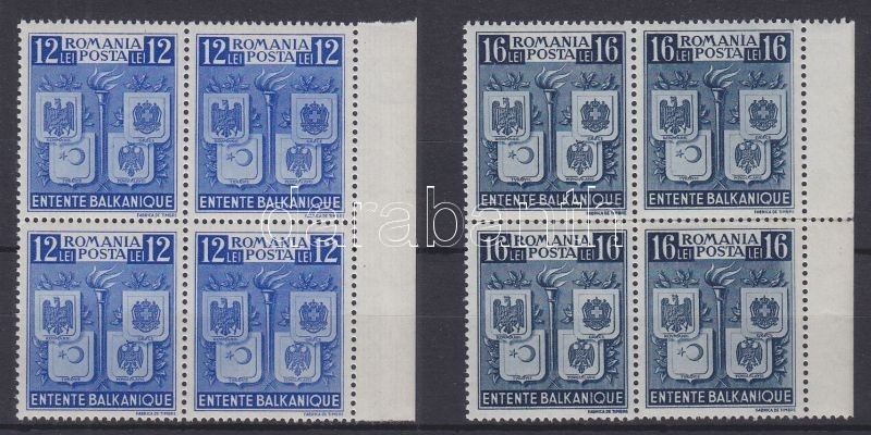 Balkan Entente set in margin blocks of 4, Balkán-antant sor ívszéli négyestömbökben, Balkanentente Satz in Viererblöcken mit Rand