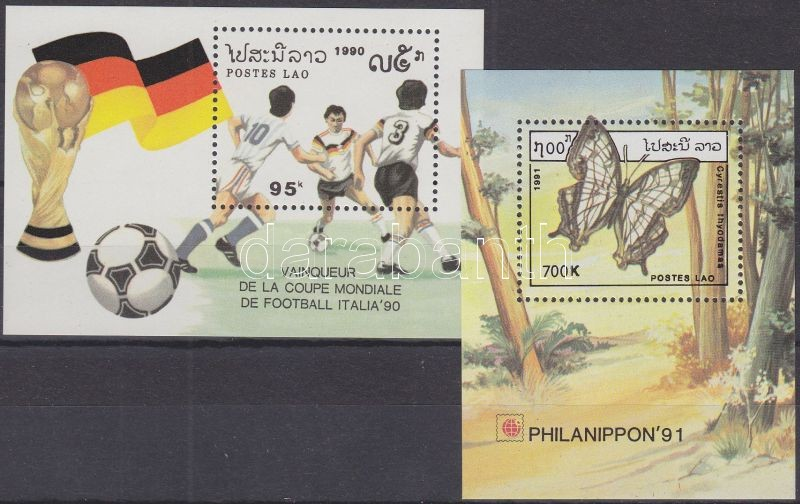 Football World Cup + PHILANIPPON´91 stamp exhibition 2 diff. blocks, Labdarúgó VB + PHILANIPPON´91 bélyegkiállítás 2 klf blokk, Fußball-Weltmeisterschaft + Briefmarkenausstellung PHILANIPPON '91 2 verschiedene Blöcke