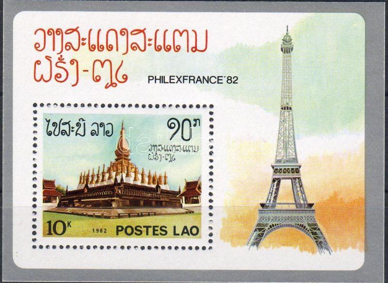 Philexfrance stamp exhibition block, Philexfrance bélyegkiállítás blokk, Philexfrance Briefmarkenaustellung Block
