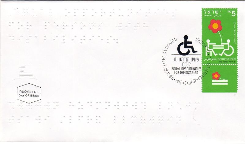 Equal opportunities for the disabled with tab on FDC Egyenlő esélyt a rokkantaknak tabos FDC