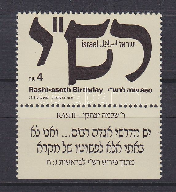 Rashi was born 950 years ago stamp with tab 950. Geburtstag von Rashi Marke mit Tab 950 éve született Rashi tabos bélyeg