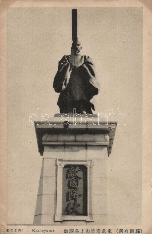 Fukuoka Higashi Park Statue of Emperor Kameyama