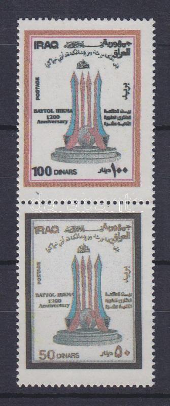 The 1200th anniversary of the Dar al-Hikma pair 1200 Jahre Haus der Weisheit Paar 1200 éves a Dar al-Hikma pár