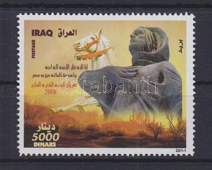 Poetry stamp Wasit-Festival der Dichtkunst Költészet bélyeg