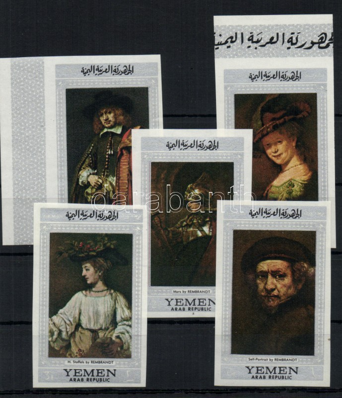 Rembrandt festmények (II.) sor, közte ívszéli bélyegek Rembrandt-Gemälde (II) Satz, Marken mit Rand darin Paintings by Rembrandt (II) set with margin stamps