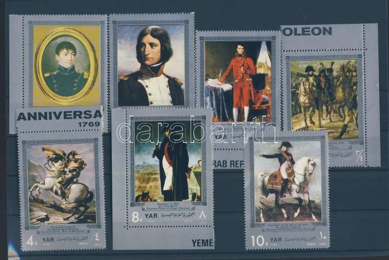 Bicentennial of the birth of Napolenon (I) set with margin and corner stamps 200. Geburtstag von Napoleon I. Bonaparte (I) Satz, Marken mit Rand darin 200 éve született Napoleon (I.) sor, közte ívszéli és ívsarki bélyegek