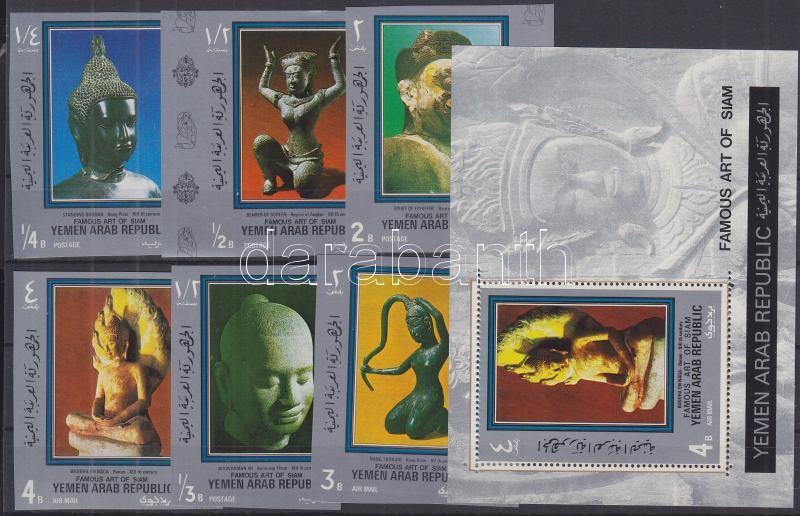 Sculptures of Siam (II.) imperforated set with margin stamps + perforated block Siamesische Skulpturen (II) ungezähnter Satz, Marken mit Rand darin + gezähnter Block Sziámi szobrok (II.) vágott sor, közte ívszéli bélyegek + fogazott blokk