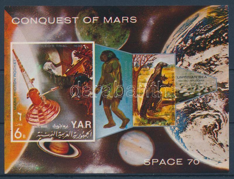Space travel, discovery of Mars imperforated block Raumfahrtprojekte ungezähnter Block Űrutazás, a Mars felfedezése vágott blokk