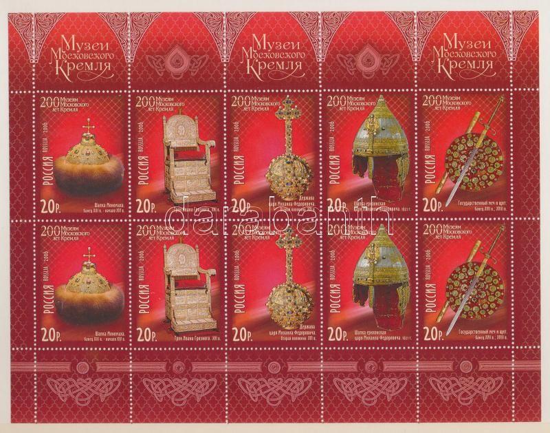 200 years Moscow Kremlin Museum minisheet in special folder 200 Jahre Moskauer Kreml-Museen Kleinbogen in Präsentationspackung 200 éves a moszkvai Kreml múzeum kisív lakkborítóban