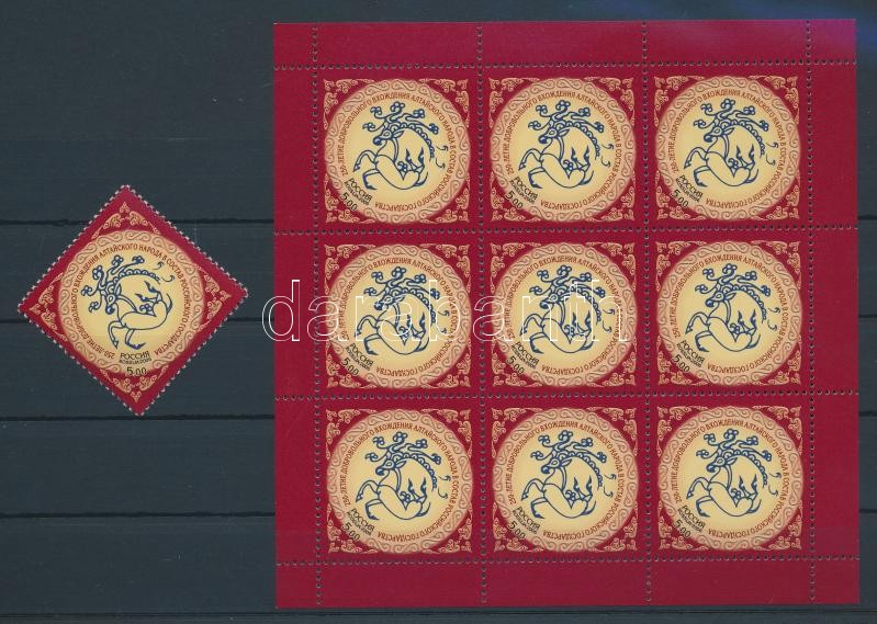 Altai Mountains stamp + minisheet Altaigebiet Marke + Kleinbogen Altáj-hegység bélyeg + kisív