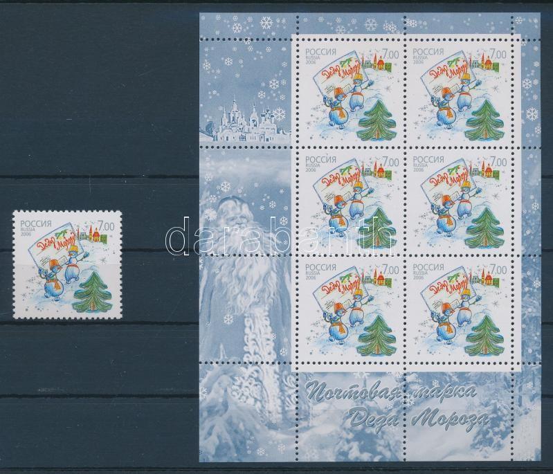 Snowmen stamp + minisheet Väterchen Frost Marke + Kleinbogen Hóemberek bélyeg + kisív