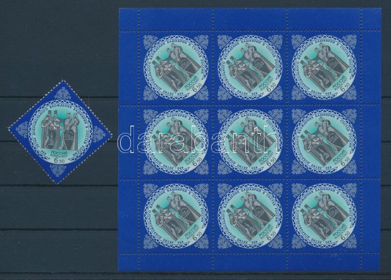 Bashkortostan stamp + minisheet Baschkirien Marke + Kleinbogen Baskíria bélyeg + kisív