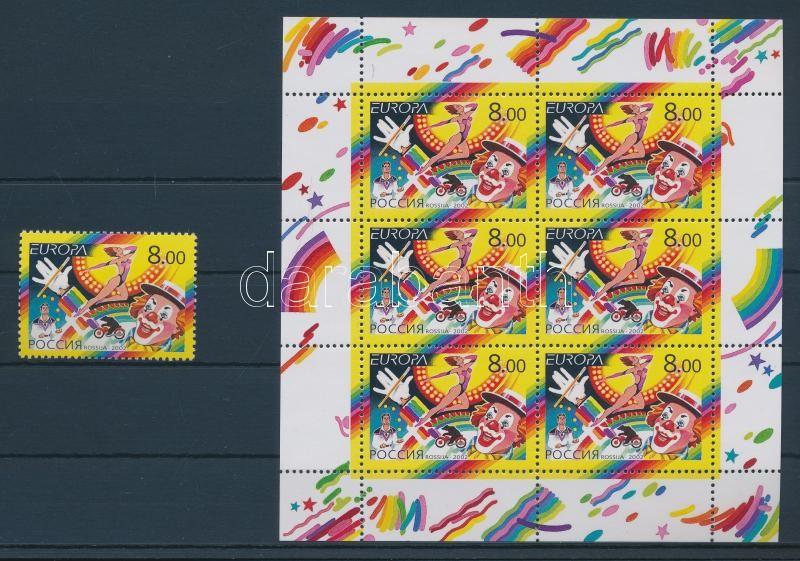 Europa CEPT: Circus stamp + minisheet Europa CEPT Zirkus Marke + Kleinbogen Europa CEPT: Cirkusz bélyeg + kisív