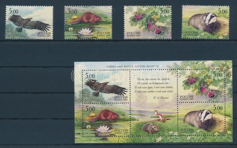Nature stamps from block + block Natur Marken aus Block + Block Természet blokkból kitépett bélyegek + blokk