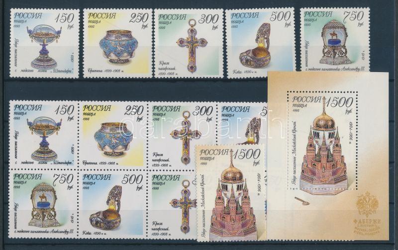 Jewels and art treasure set + block of 10 + block Schmuck- und Kunsterzeugnisse Satz + Zehnerblock + Block Ékszerek és műtárgyak sor + tízestömb + blokk