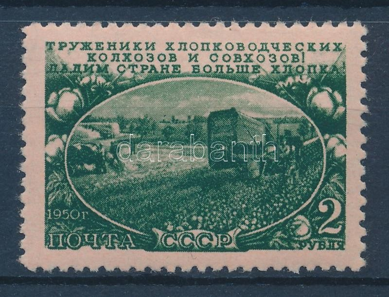Agriculture Landwirtschaft Mezőgazdaság