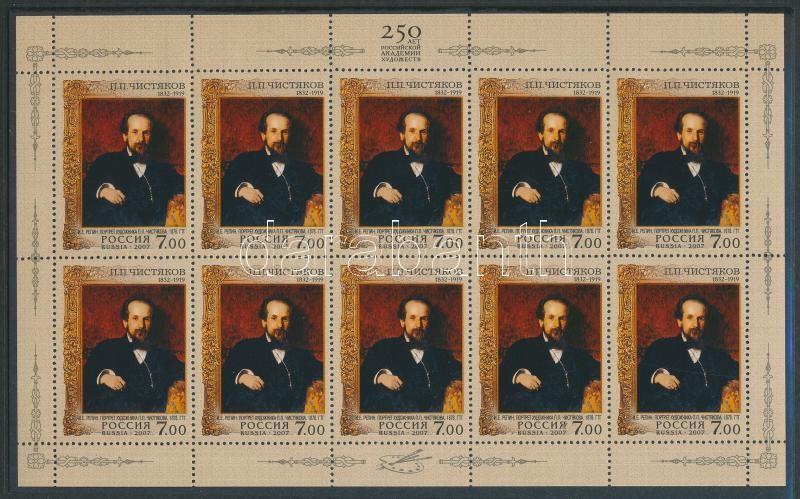 175 éve született Pawel Tschistjakow kisívsor 2 stecklapon 175. Geburtstag von Pawel Tschistjakow Kleinbogensatz 175th birthday of Pavel Chistyakov minisheet set