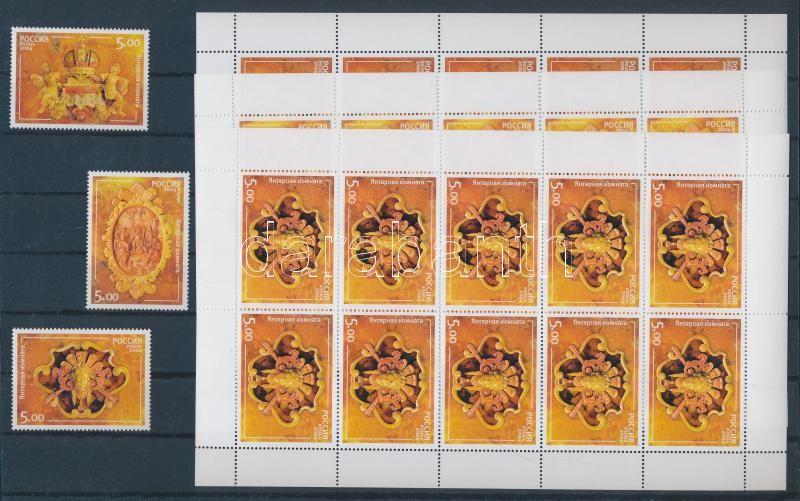 Chaterine Palace set + minisheet set Katharinenpalais Satz + Kleinbogensatz Katalin palota sor + kisívsor