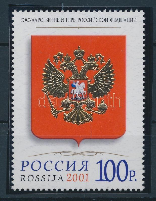 National symbol stamp from block Staatliche Symbole Marke aus Block Állami jelkép blokkból kitépett bélyeg