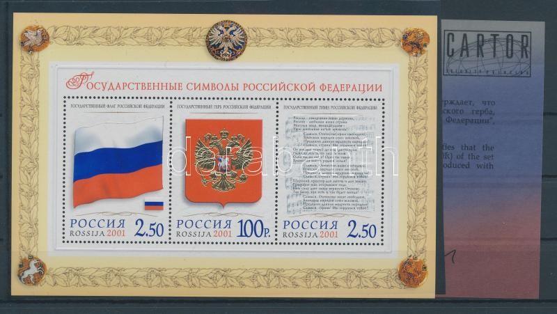 National symbols block + Certificate Staatliche Symbole Block + Bestätigung Állami jelképek blokk + tanúsítvány