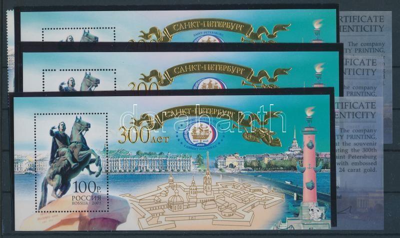 The 300th anniversary of Saint Petersburg stamp from block + 3 blocks, all the 3 blocks have certificate 300 Jahre St. Petersburg Marke aus Block + 3 Blöcke + Bestätigungen zu den Blöcken 300 éves Szentpétervár blokkból kitépett bélyeg + 3 blokk, mindhárom blokkhoz van tanúsítvány