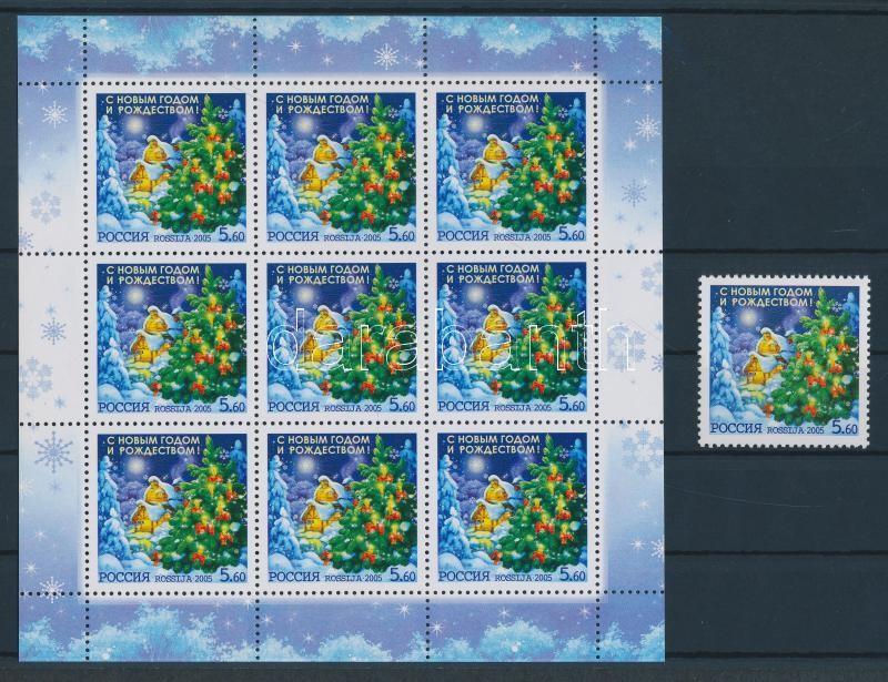 Újév és karácsony bélyeg + kisív Neujahr und Weihnachten Marke + Kleinbogen New Year and christmas stamp + minisheet