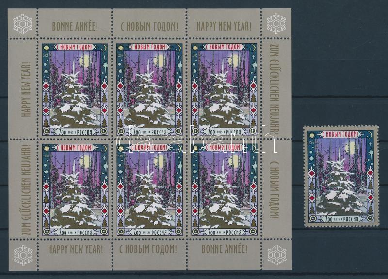 New Years Eve stamp + minisheet Neujahr Marke + Kleinbogen Újév bélyeg + kisív