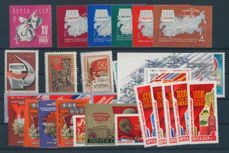Lenin and the party, 26 pieces of stamps Lenin és a párt, 26 db bélyeg